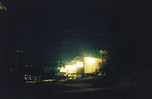 Trinity Cabins